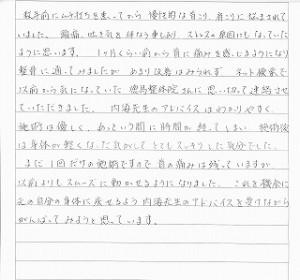 H.I110929感想